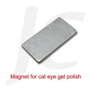 Magnet For Cat Eye Gel Polish J83MCE