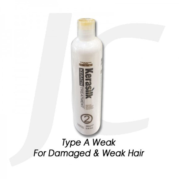 Kerasilk Keratin No.2 Keratin Treatment WEAK Type A 280ml J16SK2A*