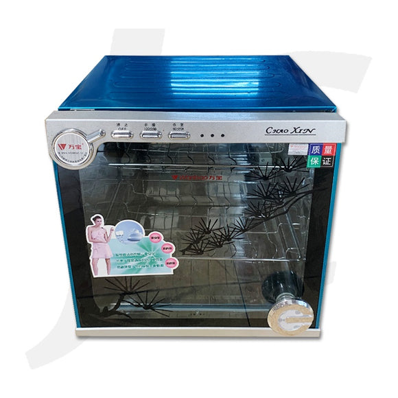 Steriliser Cabinet UV Light Two Level J35SC2