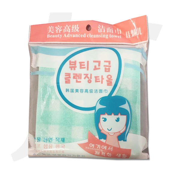 Disposable Facial Wipe Towel Square Green J314FWS