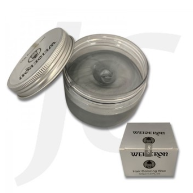 WeiDeRon Hair Color Wax Gray J13WPR