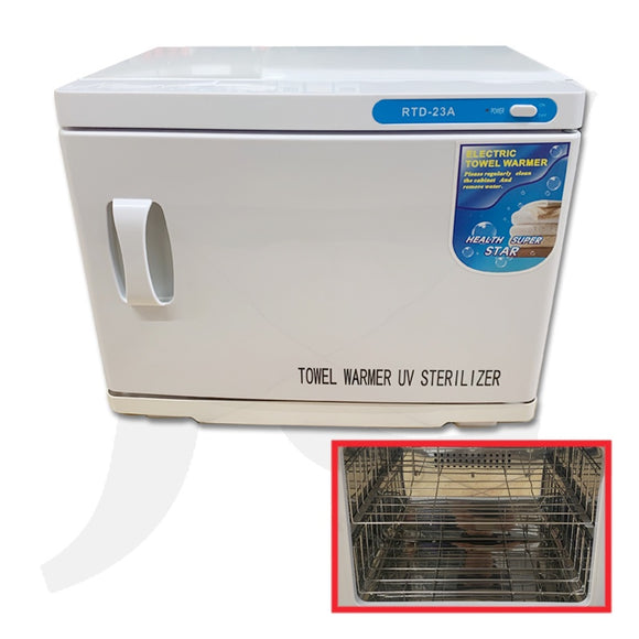 Towel Warmer UV Sterilizer Upgrade 45-55℃ Require 30 Minutes Preheat RTD-23A 45x30x35cm J35RT2
