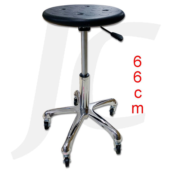 Stool on Wheel Round Hard 66cm high J34SH6