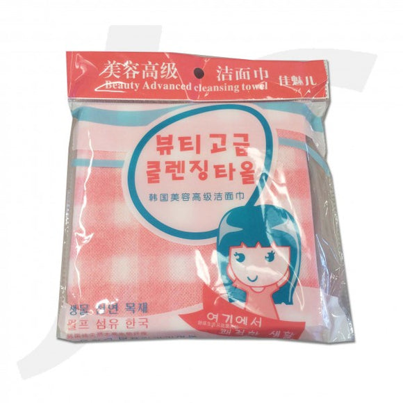 Disposable Facial Wipe Towel Square Pink J314FWS