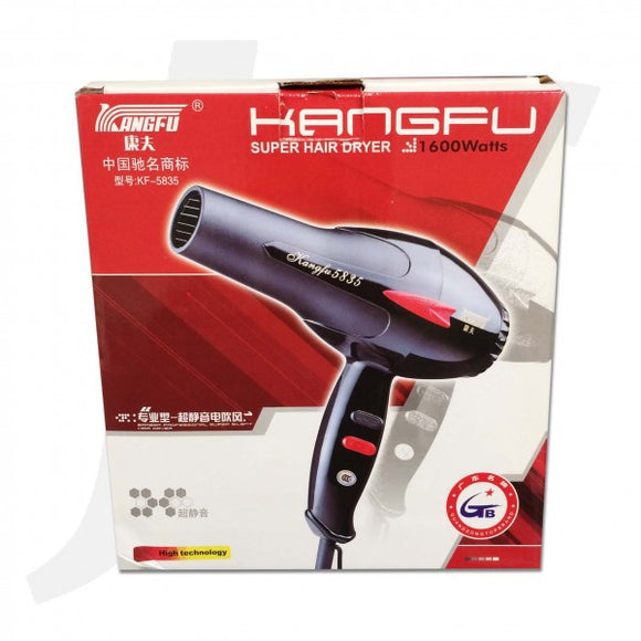 Kangfu Blow Dryer KF-5835 1600W J231K35