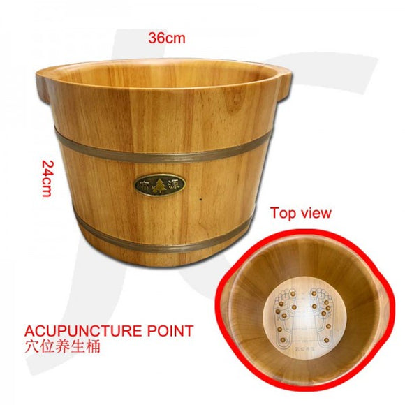 Foot Spa Barrel With Acupuncture Point 穴位养生桶 36x24cm J56FXW