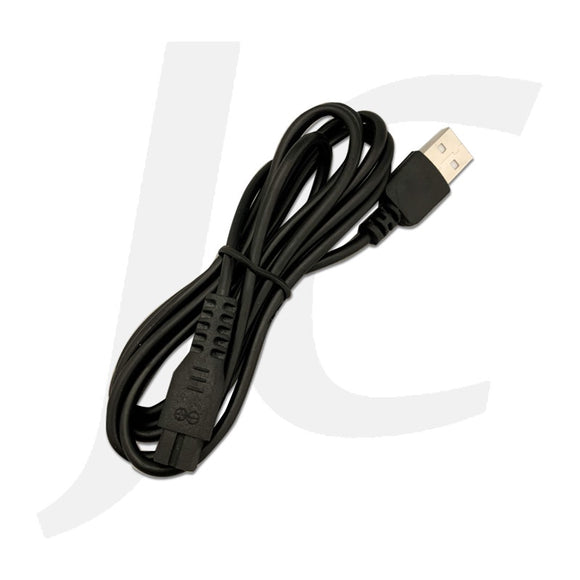 USB Charge Cable For 1710 J39U1