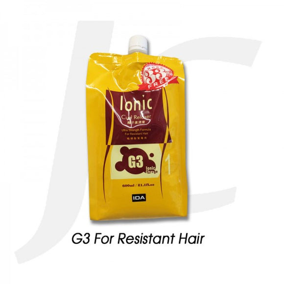 IDA Ionic Straightening Resistant G3 Only 600mlx1 J15G3