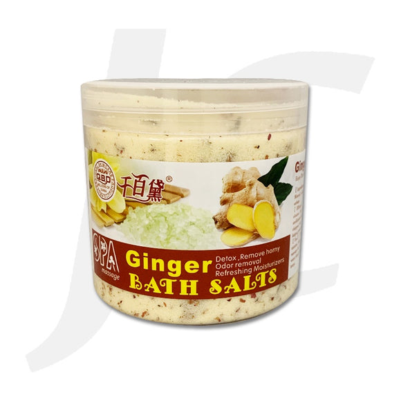 QBD SPA Ginger Bath Salts 680g 生姜浴盐 J55SSG