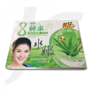 8 Cups Facial Mask Green Aloe Smoothing 10pcs J62F8A