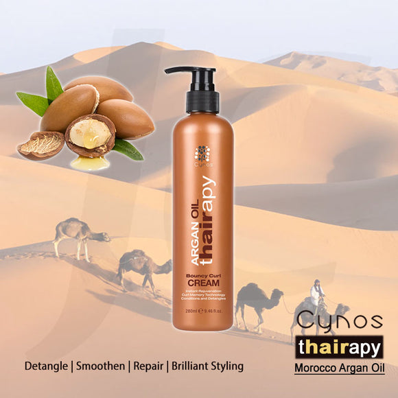 Cynos Thairapy Morocco Argan Oil Bouncy Curl Cream 280ml J13 CAB2*