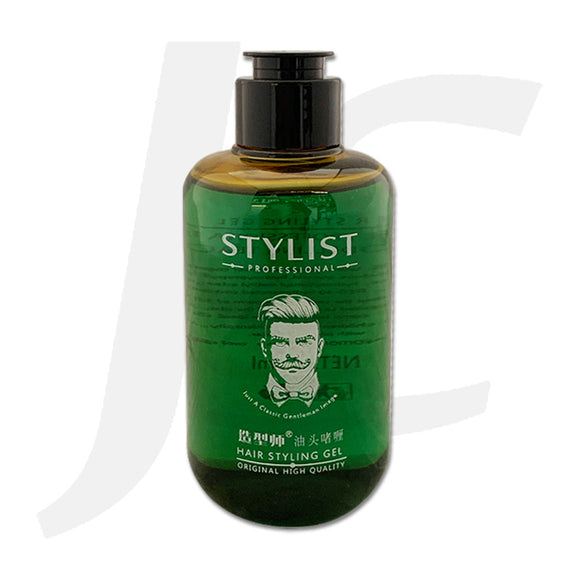 Stylist Ultimate Hold Hair Styling Gel 200ml J13SG
