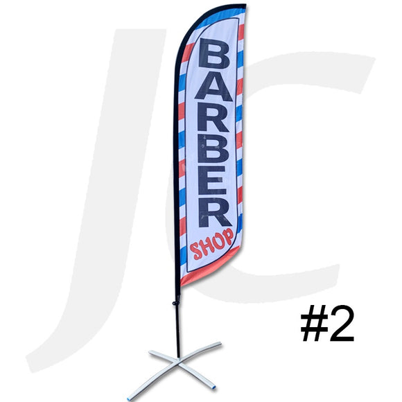Barber Flag No.2 WITH WATER RING BASE J36BF2