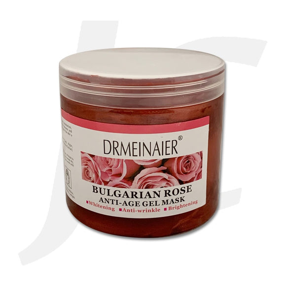 DRMEINAIER Bulgarian Rose Anti-Age Gel Mask Whitening Anti-wrinkle Brightening 500g J62NKL
