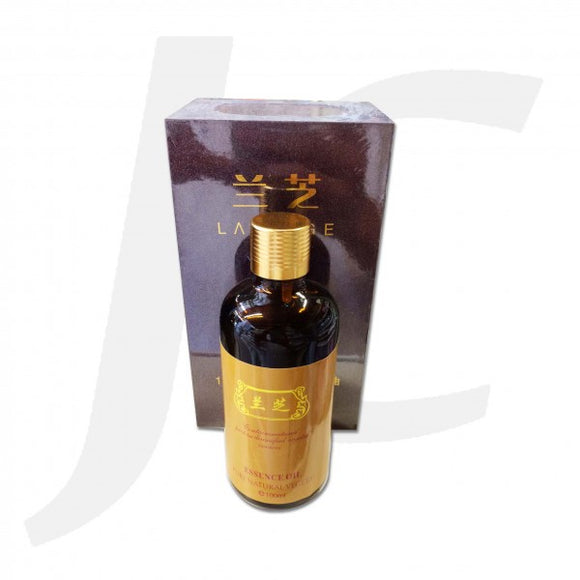 Essential Massage Oil Functional Detox 排毒 J51EPD