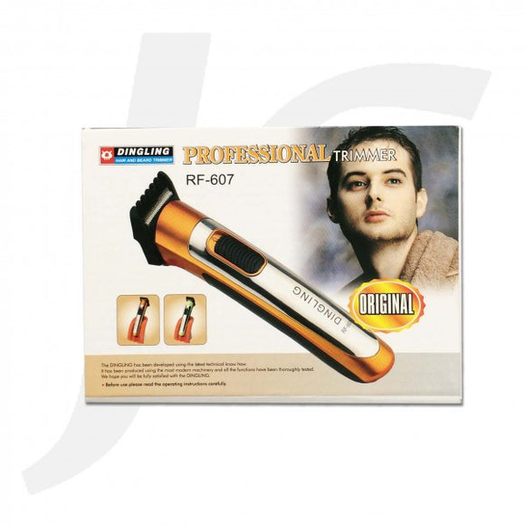 DingLing Hair Trimmer RF-607 J231R67