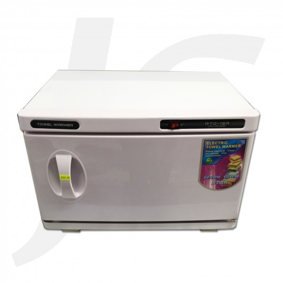 Towel Warmer 18A 50-65℃ Require 20 Minutes Preheat J235TW18