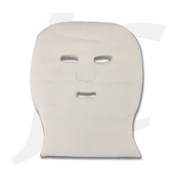 Facial Masking Gauze With Neck 100pcs J64MWN