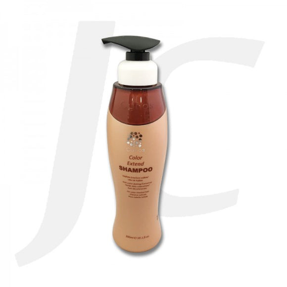 [Good for Keratin Hair] Cynos Sulfate-free Silicone-free Shampoo Color Extended 300ml J14CSX*
