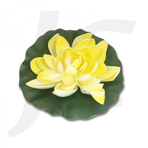 Artificial Water Lily Yellow J52ALY