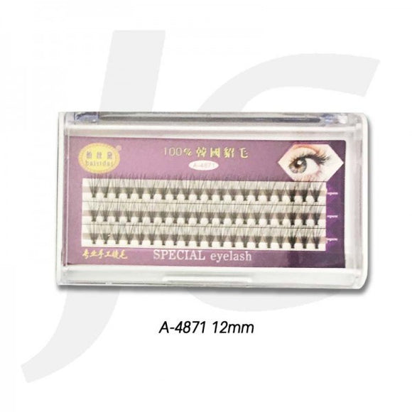 Baisidai Eyelash A-4871 12mm J71A12