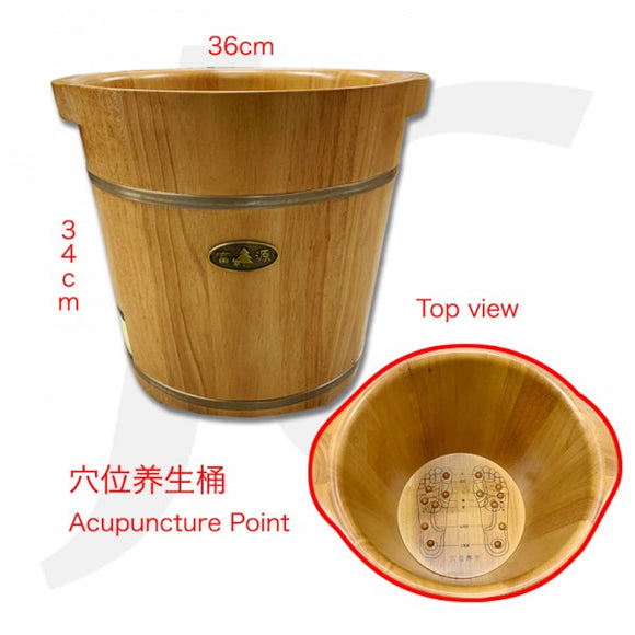 Foot Spa Barrel With Acupuncture Point 穴位养生桶 36x34cm J56FYS