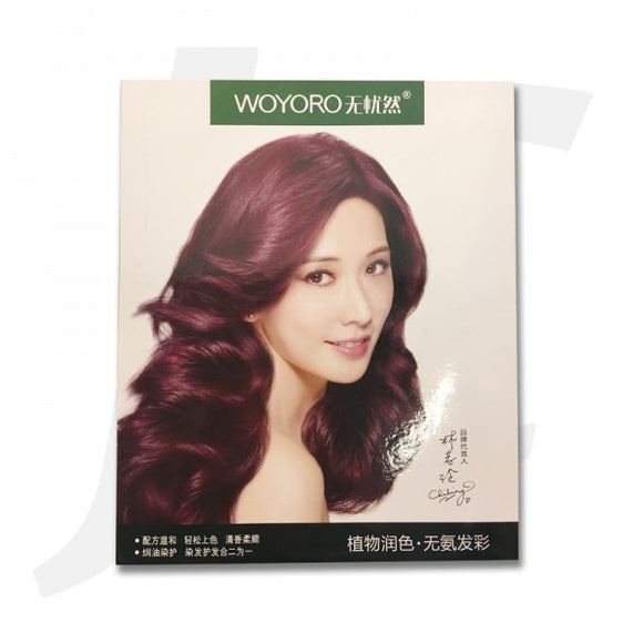 Woyoro Color Book J111WC