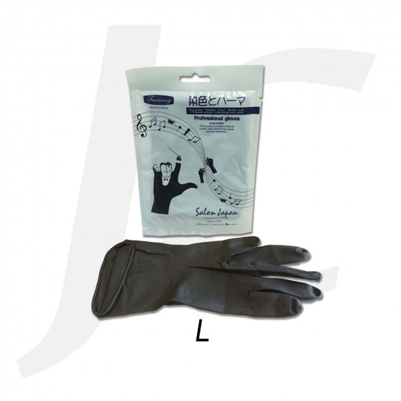 PPE Feixiang Disposable Gloves Black Thick 2pcs Large J211B2