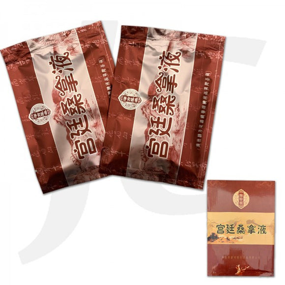 Weizhenni Foot Spa Liquid 宫廷桑拿液 50ml 40bag J56PGT