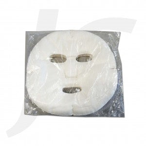 Facial Masking Cotton 100pcs J64FMC