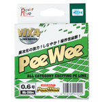 PE Braided fishing line YGK PeeWee WX4 LimeGreen 167yds-150m NEW!!!, Japan