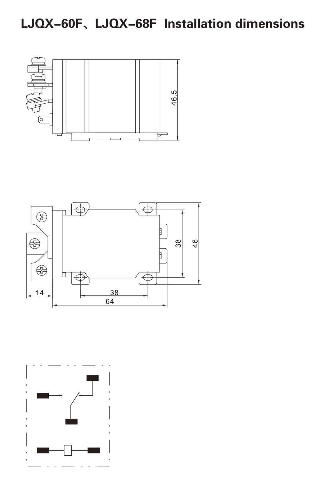 LJQX-60F& LJQX-68F_Installation_Dimensions_and_Connection_Diagram