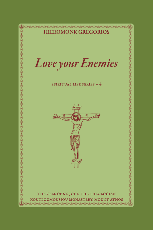 Love Your Enemies - Athonite