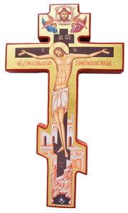 Byzantine (Russian) Wooden Holy Cross