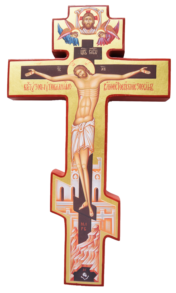 Byzantine (Russian) Wooden Holy Cross - Athonite