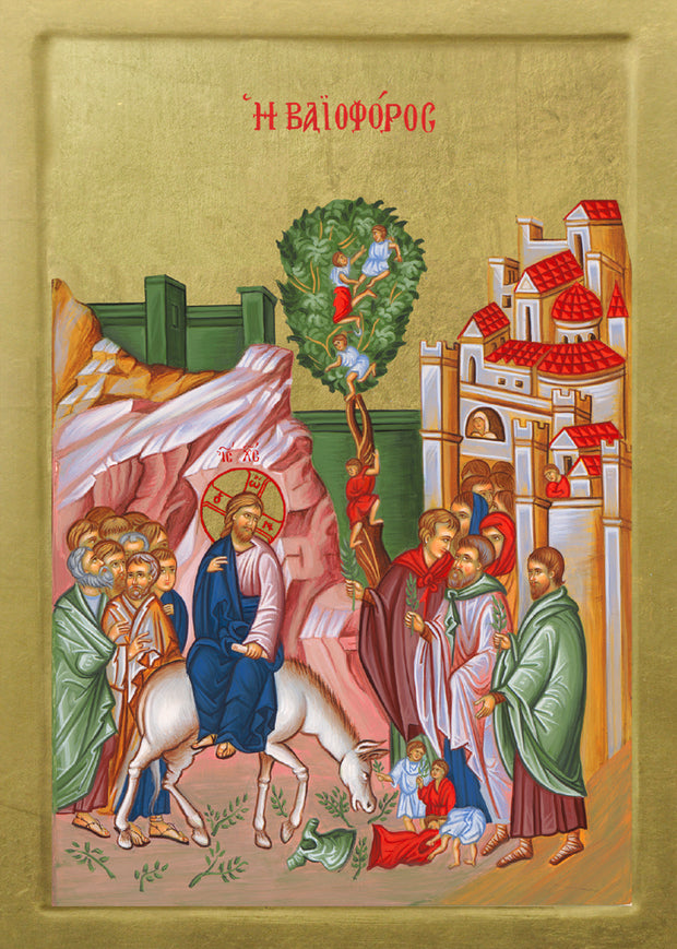 Palm Sunday - Athonite