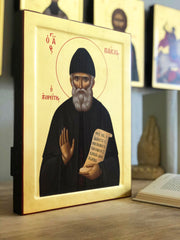 Saint Paisios of Mount Athos, Monastic - Athonite