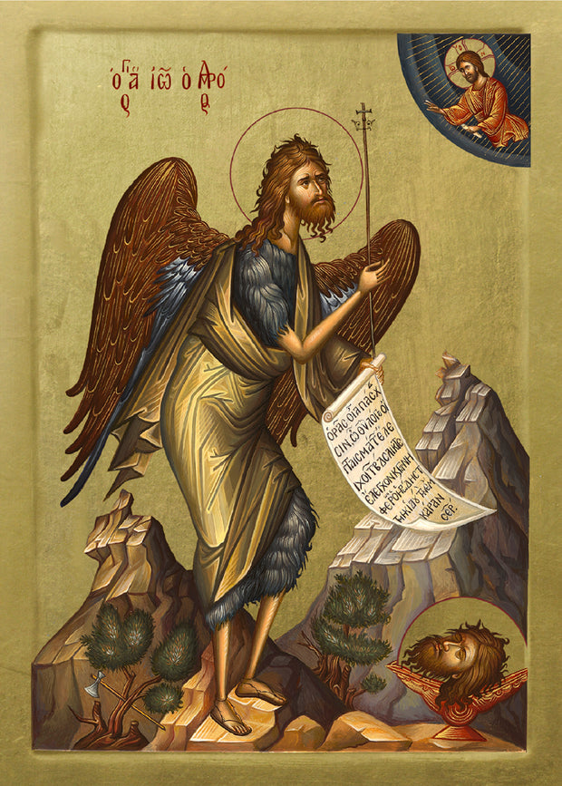 Saint John the Baptist, Full Stature - Athonite