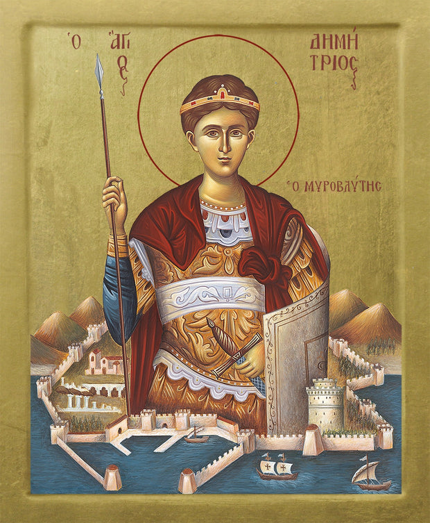 Saint Dimitrios Protector of Thessaloniki - Athonite