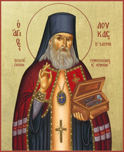 Saint Luke the Surgeon, Archbishop of Crimea - Athonite