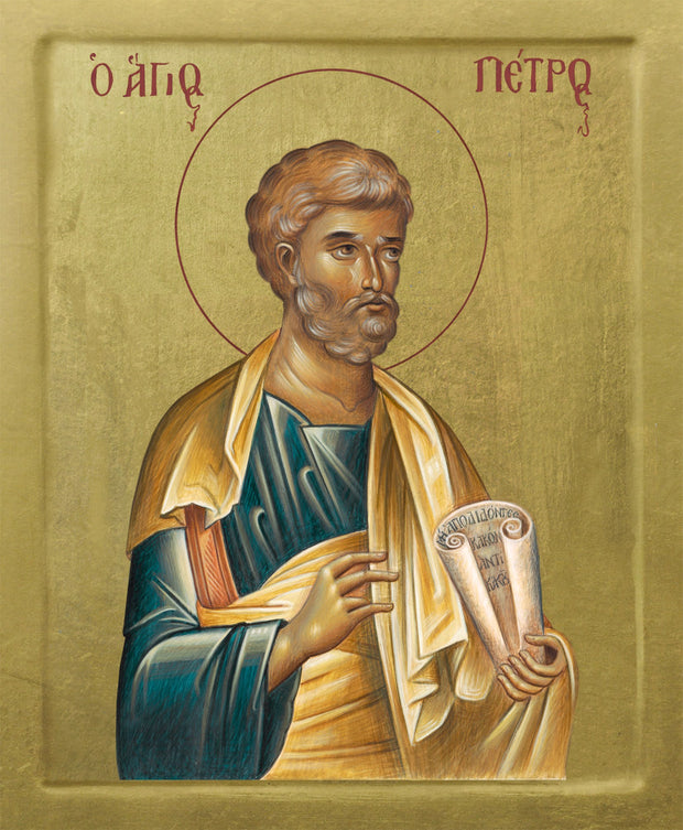 Saint Peter the Apostle - Athonite