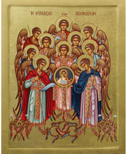 Synaxis of the Holy Archangels - Athonite