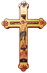 Byzantine Wooden Holy Cross