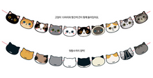 Load image into Gallery viewer, Lovely Cat 10 Cats Garland