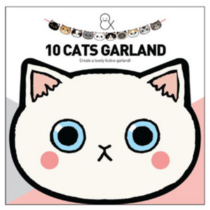 Lovely Cat 10 Cats Garland