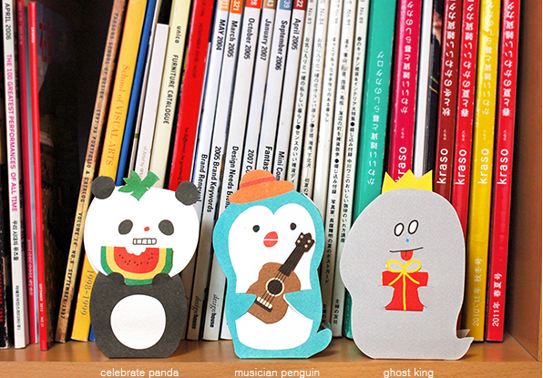 Thanks Paper Stand Up Card: Musician Penguin