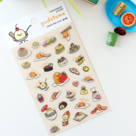 Gudetama Stickers: Option 1
