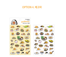 "Load image into Gallery viewer, Gudetama Stickers: Option 4 ""I Am Hungry"""