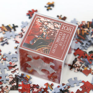 Indigo Mini Puzzle 108 Pieces - Anne of Classic Story