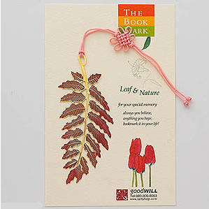Gold-Plated Bookmark - Acacia (Red)